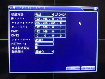 IMG_0732.JPG